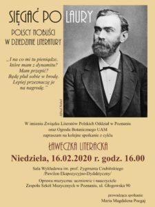 zaproszenie Ławeczka (2)